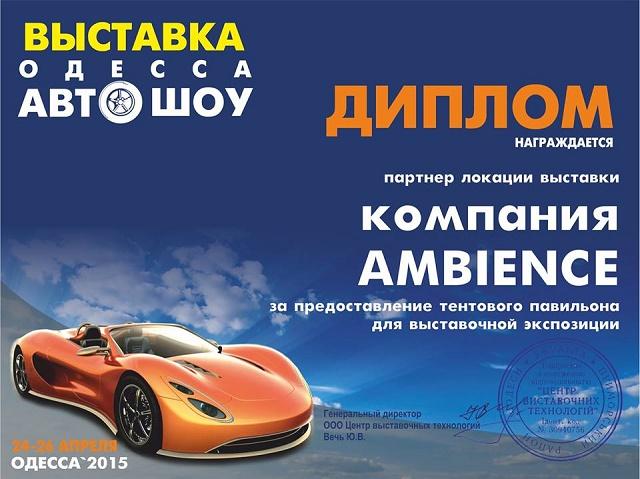 dip_autoshow