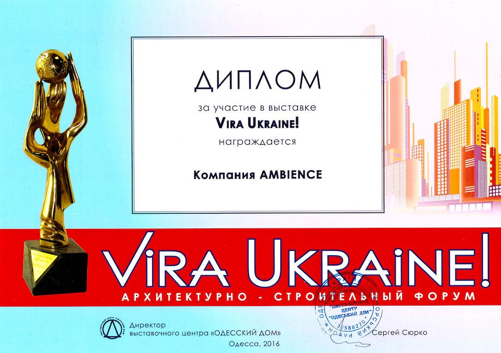diploma_vira
