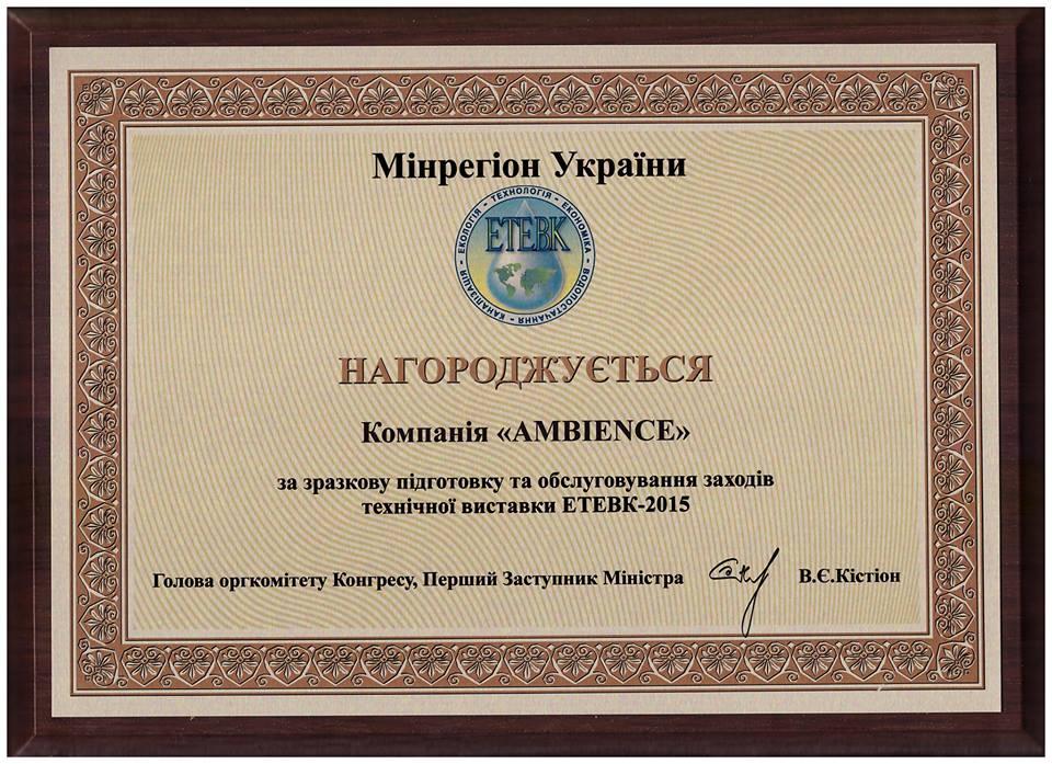 minregion